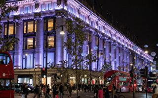 英国著名商店Selfridges发生抢劫案