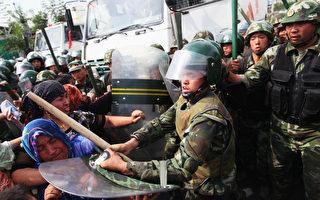 十五国大使向陈全国施压 美考虑对其制裁