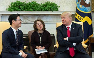 韓媒:朝鮮加強監控脫北者的家屬