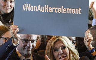 法国关注校园霸凌 专家献策