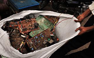 维州明年年中起禁止乱丢电子产品垃圾