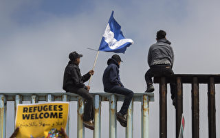 万名大篷车成员抵美边境 内藏五百多罪犯
