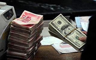 川習會後即便短期休戰 人民幣也料走軟