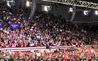 川普访夏洛特 为共和党候选人助选