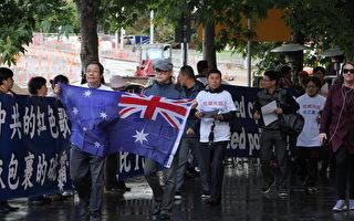 悉尼墨尔本民众强烈抵制中共红歌剧上演