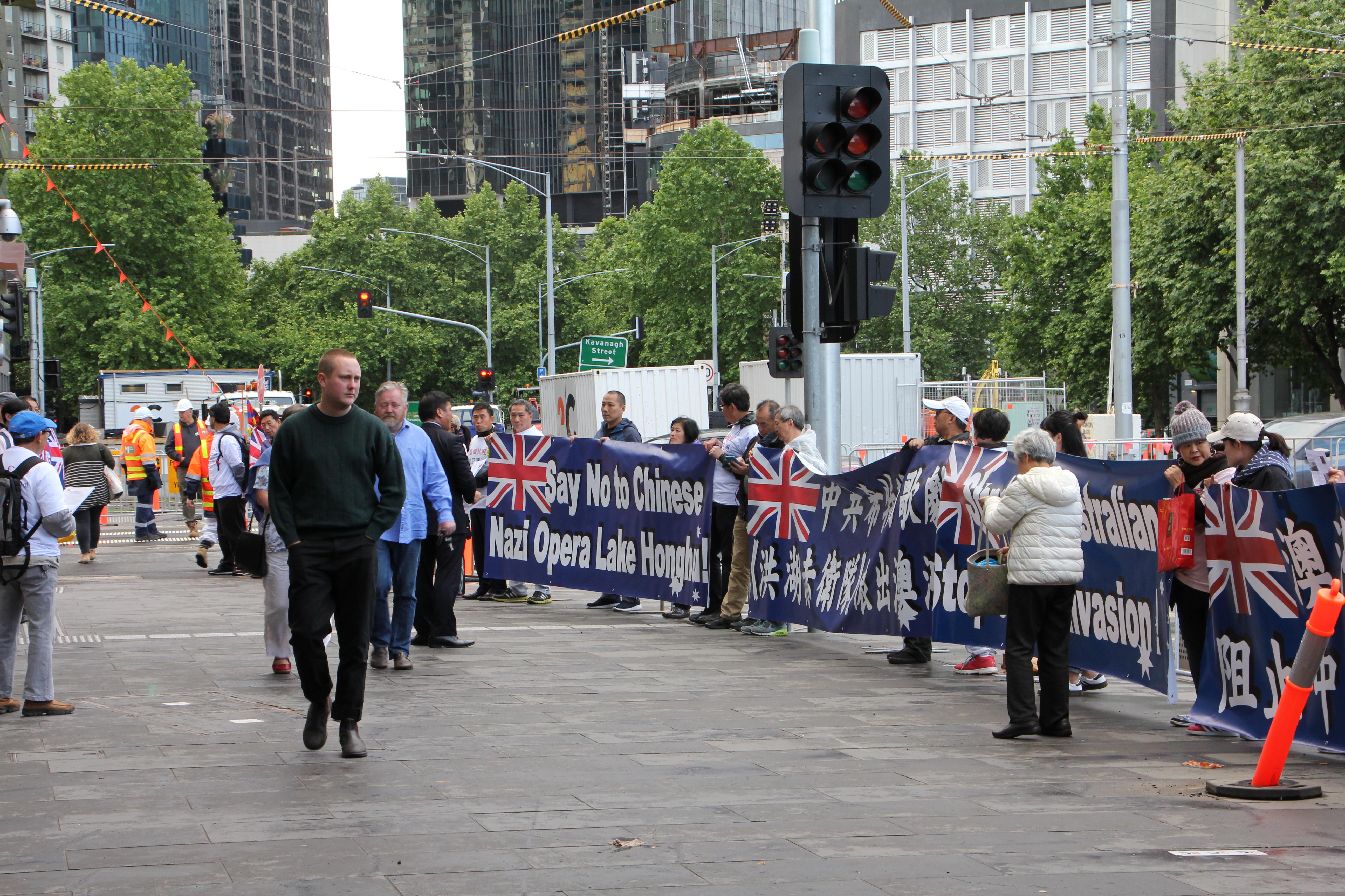 11月7日,「澳洲價值守護聯盟」(AVA)在墨爾本演藝中心(Melbourne Recital Centre)外舉辦的抗議活動。(Thoai/大紀元)