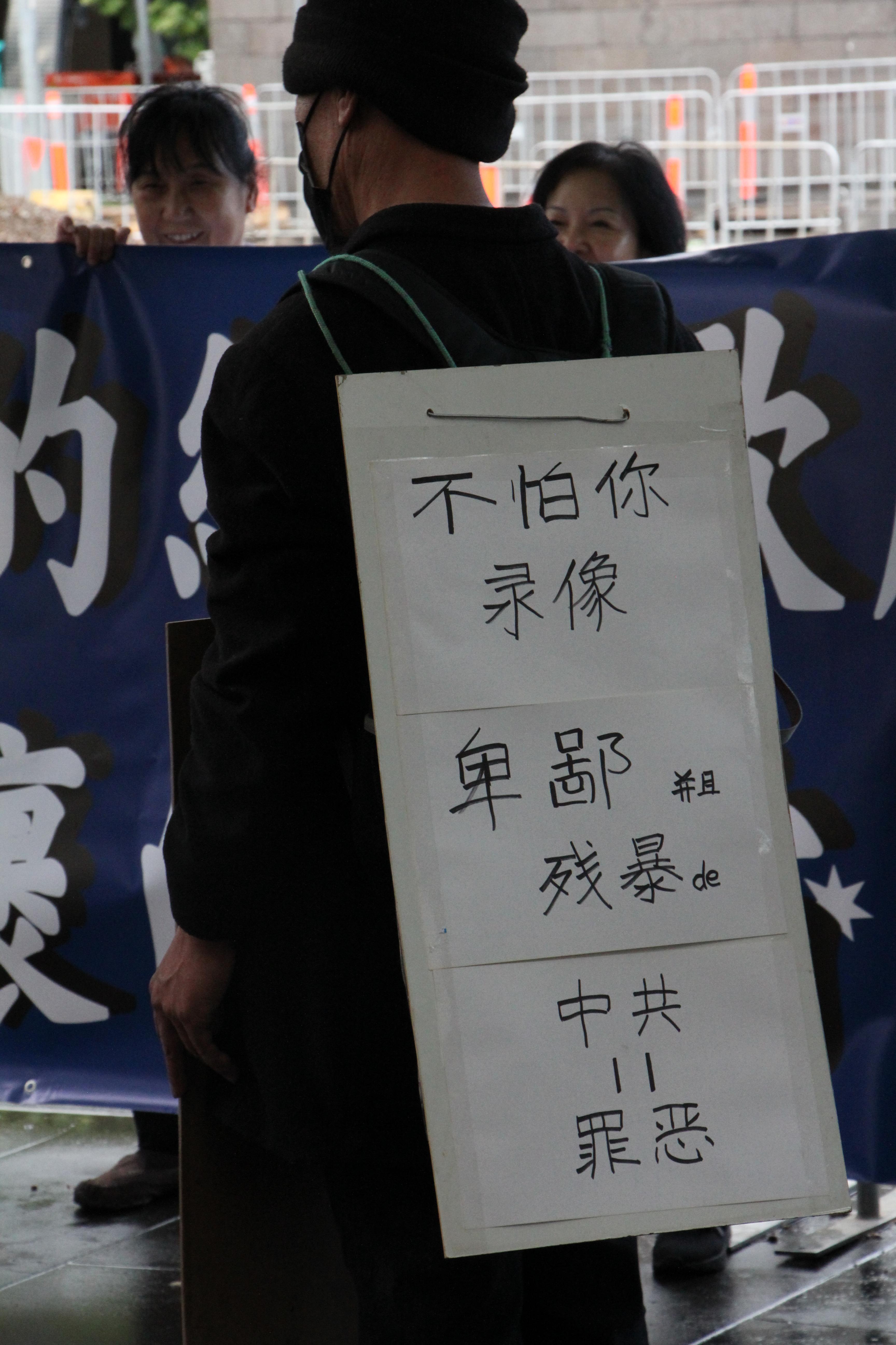 11月7日,墨爾本抗議者身上背著的展板標語。(Thoai/大紀元)