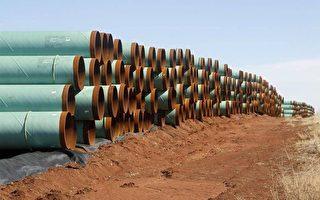 又生变数 美法官叫停Keystone XL输油管项目