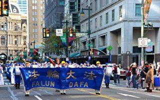 費城退伍軍人節大遊行 天國樂團首獲邀參加