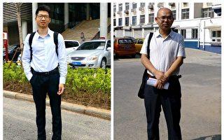 去年12月,湖南曾武律師(左)和胡林政律師(右),分別代理法輪功學員案件時,於法庭上辯護詞中說,「沒有法律規定法輪功是X教」;「沒有證據證明說法輪功是X教」。2018年11月2日,被長沙司法局處罰停執6個月。(受訪者提供)