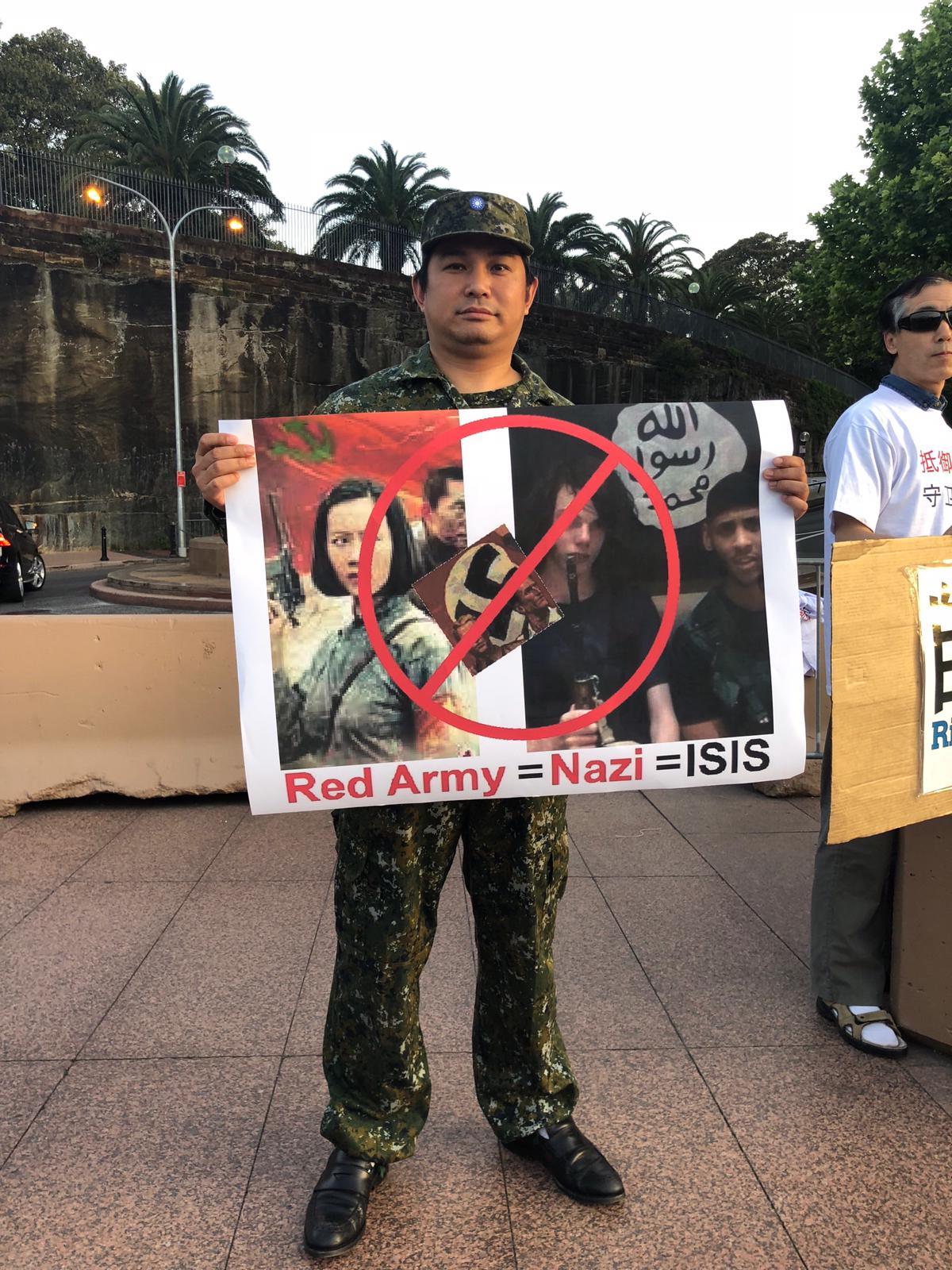 11月4日,悉尼的抗議者手上拿著展板標語「紅軍=納粹(Nazi)=伊斯蘭國恐怖份子(ISIS)」。(主辦方提供)
