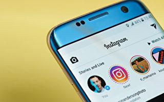 Instagram打擊造假者 移除假帳號