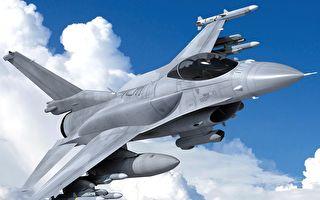 新购F-16V战机:适型油箱加小型飞弹 如虎潻翼