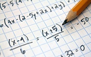 孩子数学成绩下滑 学校和家长该怎么办?