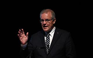 澳洲總理莫里森決意削減移民限額
