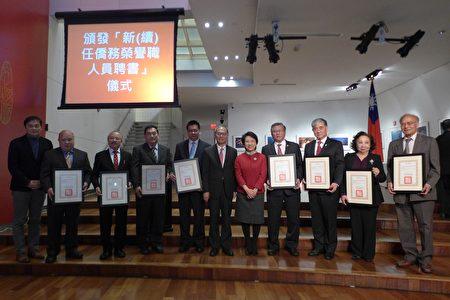 吳新興、徐麗文與新聘的僑務委員合影。