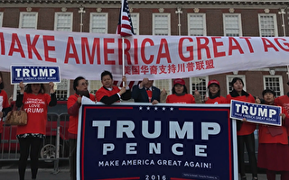 【新闻看点】华人川粉挺贸战:对中美有利