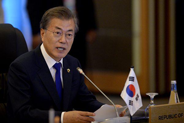 韩总统文在寅:希望在美国大选前促成川金会