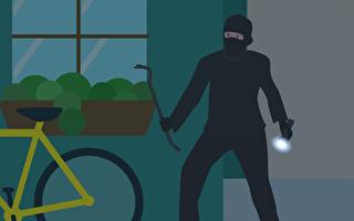 新年假期将至 居民需采取防盗措施