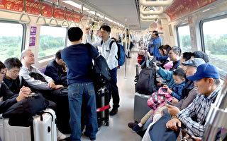 机捷10月降价  日均运量多8,200人次成长14%