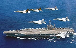 美軍「史坦尼斯號」航空母艦打擊群。 (STEVE SMITH / US NAVY / AFP)