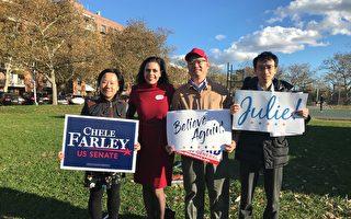 共和黨聯邦參議員候選人蕭琺莉  華社拉票
