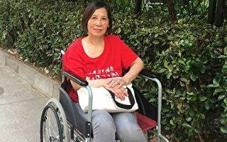 曾經聰慧美麗的倪玉蘭律師被迫害至需坐輪椅、靠雙拐移步。(受訪者提供)