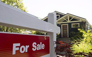 溫哥華房屋銷量6年新低 房價全線下跌