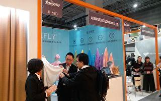 机能家用纺织品前进日本 接单估逾800万美元