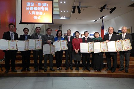 吳新興、徐麗文與新聘的僑務促進委員合影。