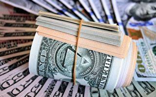 財政部嚴審波士頓現金買房人