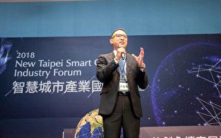 微软与新北共同创新 打造国际智慧城市