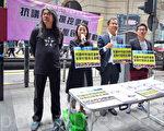 英國保守黨人權領袖:香港自治岌岌可危