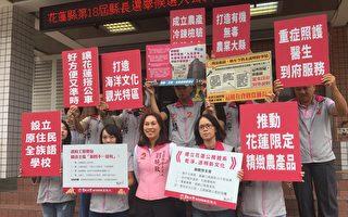 花莲县长政见会 3位候选人捍卫营养午餐