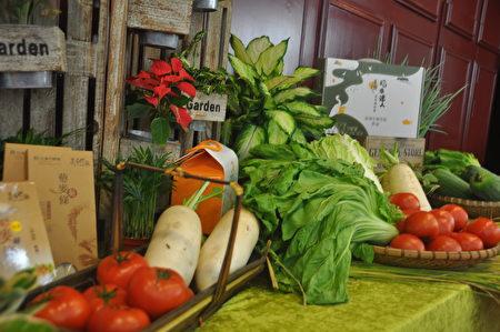 蔬菜产销班有机蔬菜展示。