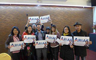 共和黨候選人挑戰華埠選區民主黨州參議員