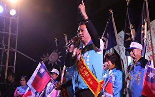 小赢678票 杨镇浯当选金门县长