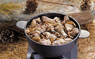 米其林名廚上菜 迎接冬季暖鍋節氣