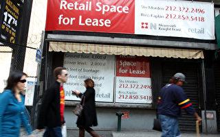 地产组织报告 反对商业租金管控