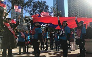 中華民國退伍軍人  參加全美最大退伍軍人節遊行