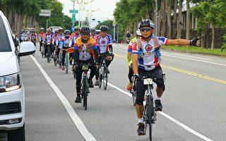 台灣抗癌勇士挑戰全程1100公里抵花蓮