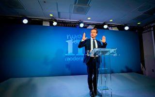 大選後兩月餘 瑞典政府仍難產