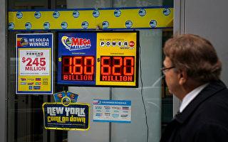 彩票失而复得 美国女子获得1.98亿美元奖金