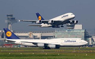 獎勵常客 德國漢莎航空將推出套票