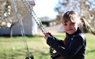 維州Nillumbik郡獲評澳洲最幸福地區