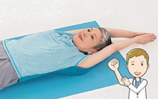 早上血压易升高 起床2个动作降血压
