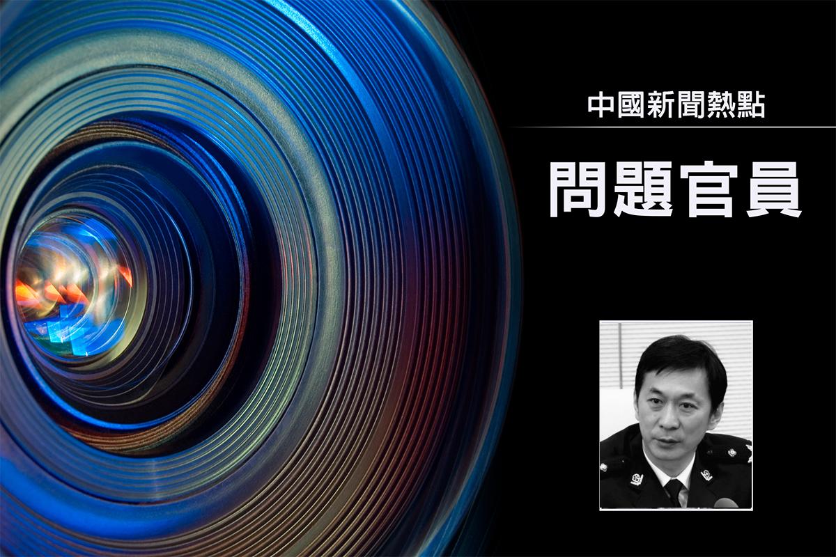 內蒙呼和浩特公安局局長李志斌自殺身亡
