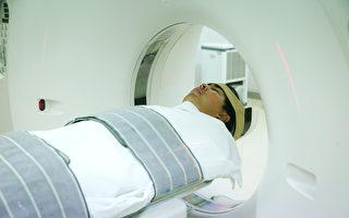 做電腦斷層(CT)的過程和風險 你一定要知道