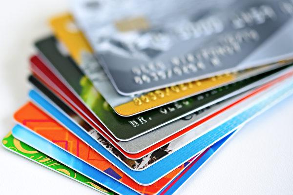 加拿大多银行被揭欺瞒推销信用卡保险