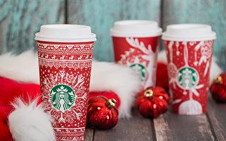星巴克在加拿大独家推全新假日饮品